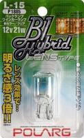 Лампы дополнительные Polarg B1 Hybrid Lens Type L15 T20 12V 21W прозрачные, Polarg