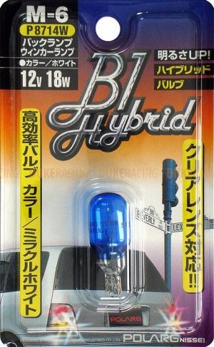 Лампы дополнительные Polarg B1 Hybrid Color Bulb M6 T16 12V 16W  белые