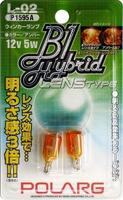 Лампы дополнительные Polarg B1 Hybrid Lens Type L2 T10 12V 5W оранжевые, Polarg