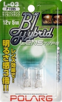 Лампы дополнительные Polarg B1 Hybrid Lens Type L3 T10 12V 5W прозрачные, Polarg