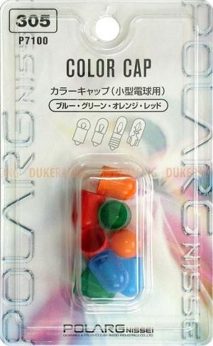 Колпачки для ламп T10 Polarg Color cap 308 зеленые