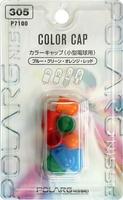 Колпачки для ламп T10 Polarg Color cap 306 оранжевые, Polarg