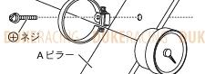 Pivot Держатель для датчика Pillar Type 80мм