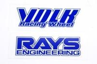 Наклейки для дисков Volk Racing TE37 синие на 4 колеса, Rays