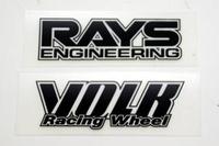 Наклейки для дисков Volk Racing TE37 черные на 4 колеса, Rays