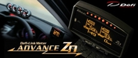 Defi Advanced ZD - мультиметр с дисплеем OLED, Defi