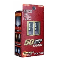 Лампы светодиодные Polarg Cyber LED 50 J-102, Polarg