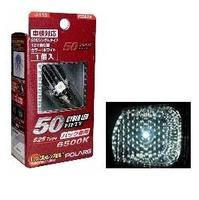 Лампы светодиодные Polarg Cyber LED 50 J-113, Polarg