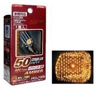 Лампы светодиодные Polarg Cyber LED 50 J-114, Polarg