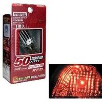 Лампы светодиодные Polarg Cyber LED 50 J-115, Polarg