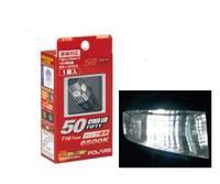 Лампы светодиодные Polarg Cyber LED 50 J-116, Polarg