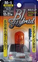 Лампы дополнительные Polarg B1 Hybrid Color Bulb M1 T20 12V 21W оранжевые, Polarg