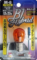 Лампы дополнительные Polarg B1 Hybrid Color Bulb M8 S25 12V 27W оранжевые, Polarg