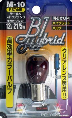 Лампы дополнительные Polarg B1 Hybrid Color Bulb M10 S25 12V 21/5W красные
