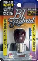 Лампы дополнительные Polarg B1 Hybrid Color Bulb M10 S25 12V 21/5W красные, Polarg