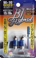 Лампы дополнительные Polarg B1 Hybrid Color Bulb M16 T10×31 12V 10W белые, Polarg