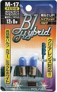 Лампы дополнительные Polarg B1 Hybrid Color Bulb M17 T10BA9s 12V 8W белые
