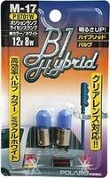 Лампы дополнительные Polarg B1 Hybrid Color Bulb M17 T10BA9s 12V 8W белые, Polarg