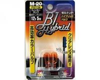 Лампы дополнительные Polarg B1 Hybrid Color Bulb M20 T10 12V 5W оранжевые, Polarg