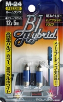 Лампы дополнительные Polarg B1 Hybrid Color Bulb M24 T8×28 12V 5W белые, Polarg