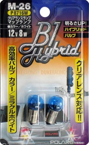 Лампы дополнительные Polarg B1 Hybrid Color Bulb M26 G14BA9s 12V 8W белые
