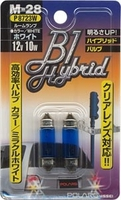 Лампы дополнительные Polarg B1 Hybrid Color Bulb M28 T10×37 12V 10W белые, Polarg