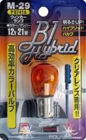 Лампы дополнительные Polarg B1 Hybrid Color Bulb M29 S25(parallel pin) 12V 21W оранжевые, Polarg