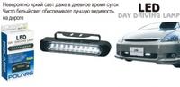 Дневные ходовые огни Polarg LED Day Driving Lamp Q-11, Polarg