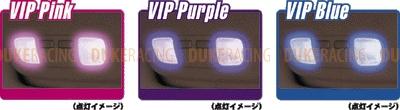 Лампы дополнительные Polarg B1 Vip Style Moody Interior V-7