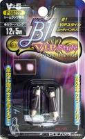 Лампы дополнительные Polarg B1 Vip Style Moody Interior V-5, Polarg
