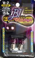 Лампы дополнительные Polarg B1 Vip Style Moody Interior V-7, Polarg