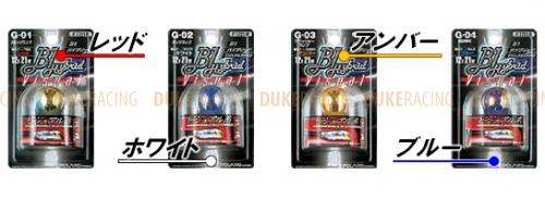 Лампы дополнительные Polarg B1 Hybrid Visual Style G-6
