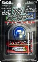 Лампы дополнительные Polarg B1 Hybrid Visual Style G-6, Polarg