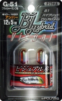 Лампы дополнительные Polarg B1 Hybrid Visual Style G-51, Polarg