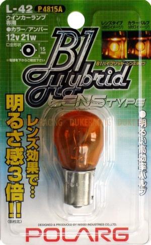 Лампы дополнительные Polarg B1 Hybrid Lens Type L42 S25(parallel pin) 12V 21W оранжевые