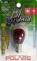 Лампы дополнительные Polarg B1 Hybrid Lens Type L43 S25 12V 21W красные, Polarg