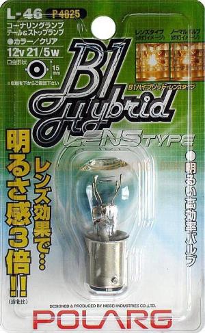 Лампы дополнительные Polarg B1 Hybrid Lens Type L46 S25 12V 21/5W прозрачные