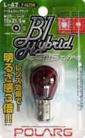 Лампы дополнительные Polarg B1 Hybrid Lens Type L47 S25 12V 21/5W красные, Polarg