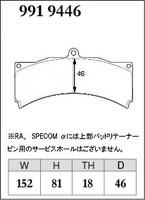 Тормозные колодки Dixcel Specom-β 9919446 AP RACING D46 TH18 CP3894/4098 6POT, Dixcel