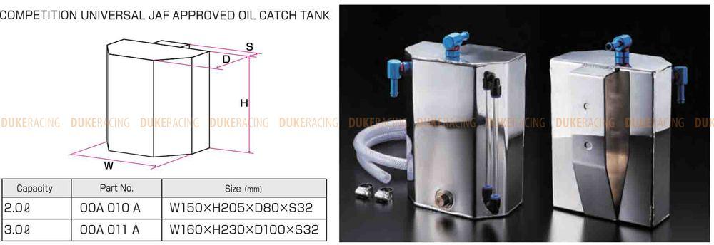 Универсальный маслоуловитель (Oil catch tank) 2л, соответствует РАФ прил. J