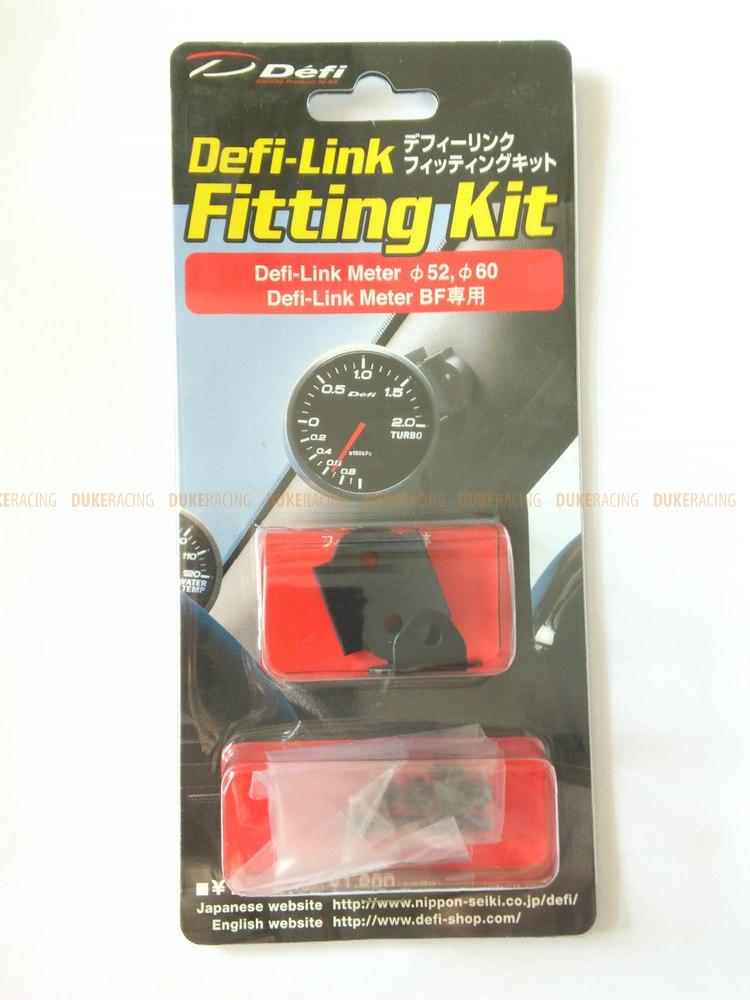 Установочный комплект Defi fitting kit