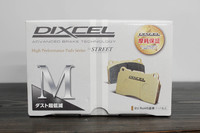 Тормозные колодки Dixcel M Toyota Land Cruiser 200 Lexus LX570 M-311556 (EP464) передние