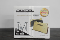 Тормозные колодки Dixcel M Toyota Land Cruiser 200 Lexus LX570 M-315562 (EP465) задние, Dixcel