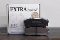 Тормозные колодки Dixcel Extra Speed  Toyota Land Prado /  Lexus LX460 ES-315180 задние, Dixcel
