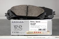 Тормозные колодки Dixcel  Extra Speed (ES) Toyota Highlander, Lexus RX450h/ NX передние