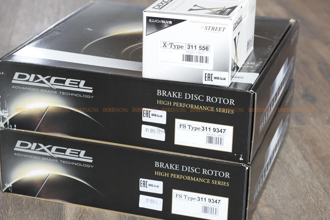 Тормозные диски Dixcel FS + колодки Dixcel X для Toyota Land Cruiser 200 Lexus LX570  2015, передние, комплект 2 шт. + 4шт.