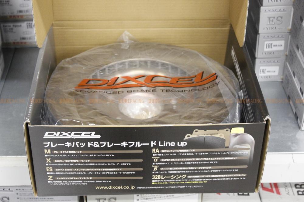 Тормозные диски Dixcel FP Lancer EVO 4-9 CP9A, CT9A, CT9W Brembo передние комплект 2шт.