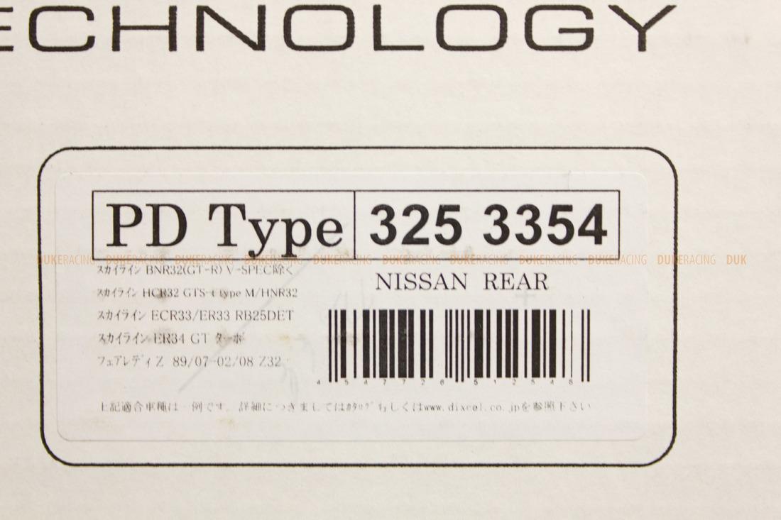 Тормозные диски Dixcel Plain Disk для Nissan Skyline HCR32 BNR32 ECR33 296x18 PD3253354S задние