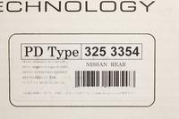 Тормозные диски Dixcel Plain Disk для Nissan Skyline HCR32 BNR32 ECR33 296x18 PD3253354S задние, Dixcel
