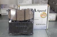 Тормозные колодки Dixcel Extra Speed 321467ES (EP461) Infinity FX QX перед, Dixcel